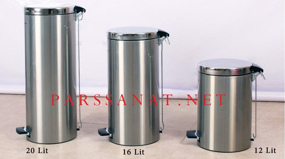 سطل آشغال استیل پدالدار براسیانا مدل 20 لیتری